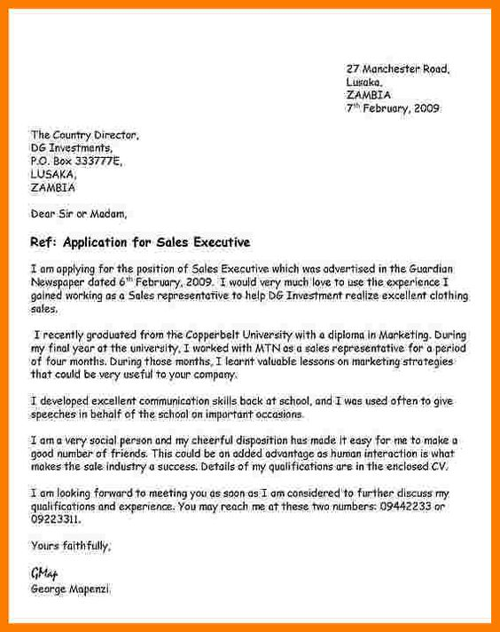 letters application letter with cover format sample pinterest - format of application for admission in school