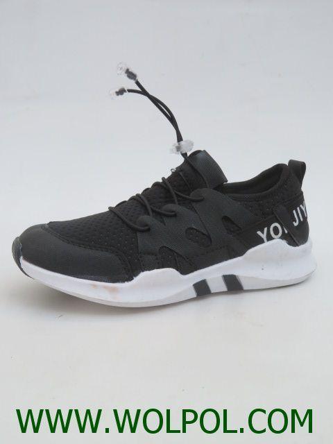 Sportowe Dzieciece Kj7137 31 36 Sneakers Nike Nike Huarache Underarmor Sneaker