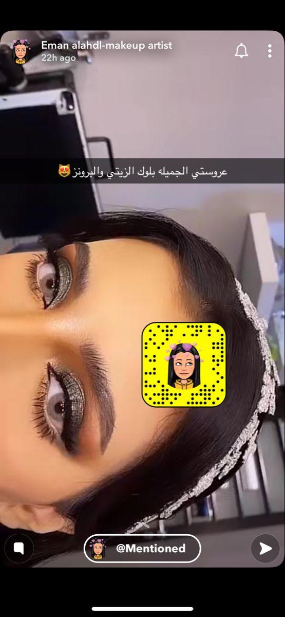 Abeer Alshatti عبير الشطي Persian Women Arab Women Girl