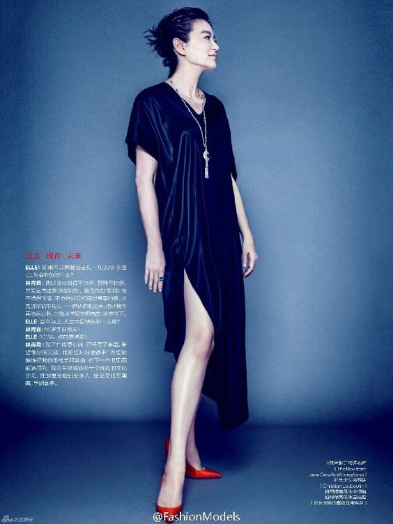 Elle China , Lin Ching Hsia