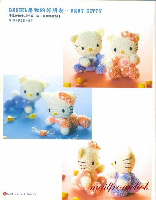 HELLO KITTY 1 鈎公仔