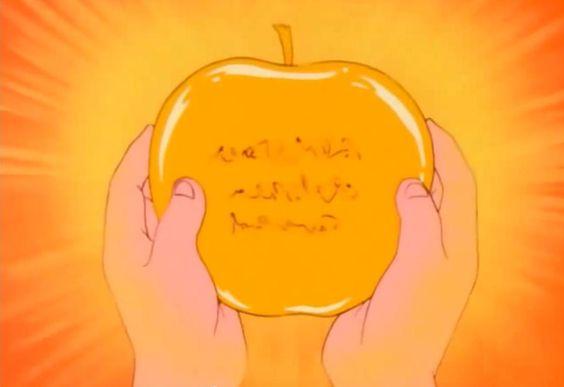 la mela d'oro