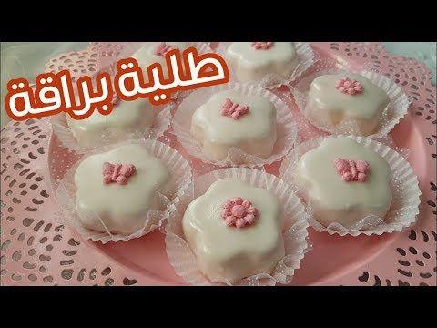 طلية براقة قلاصاج لمختلف أنواع الحلويات Youtube Mini Cheesecake Cheesecake Desserts