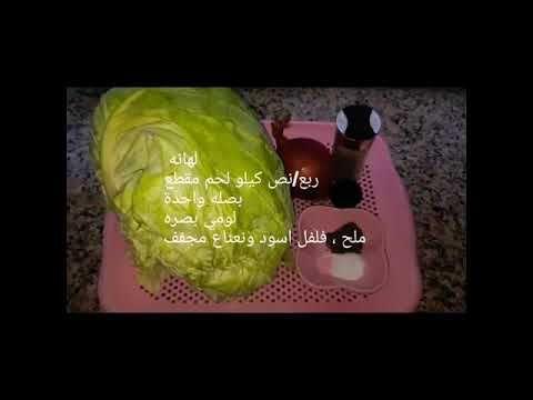 اكلة صحيه تفيد الرجيم الشوربة الحارقة للدهون بطريقة جديدة Youtube Lunch Box Make It Yourself All Over The World