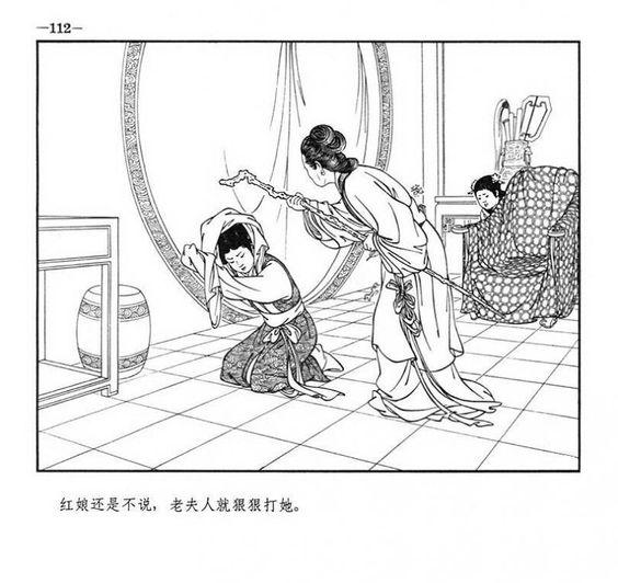 王叔晖《西厢记》