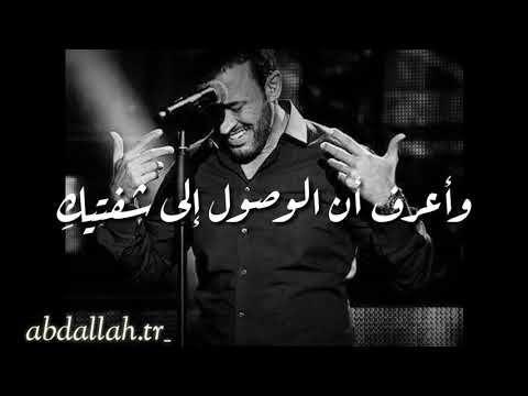 كاظم الساهر أحبك جدا قصيدة كلمات Youtube Music Mood Beautiful Arabic Words Sound Song