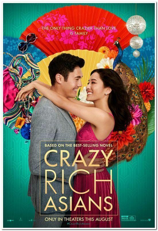 Crazy Rich Asians 2018 Original D S 27x40 Advance Movie Poster Constance Wu Free Movies Online Asian Film Crazy Rich Asians