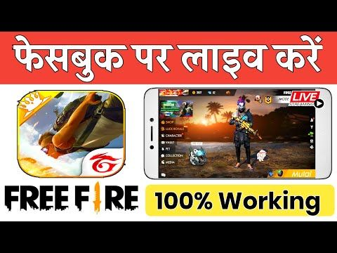 Pin By Ashwani Kumar Mishra On Fire Video Fire Video Mobile Legends Fire