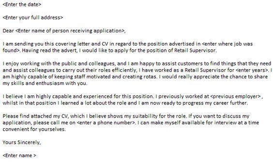Personal Banker Cover Letter Example Sadie Pinterest Cover - retail store manager cover letter