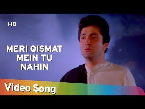 Meri Qismat Mein Tu Nahin Prem Rog Songs Rishi Kapoor Padmini Kolhapure Evergreen Hindi Hits Youtube Hindi Old Songs Songs Romantic Songs