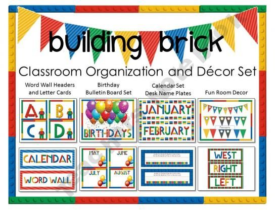 Classroom Decor Sets ~ Building brick classroom organization and decor set prek