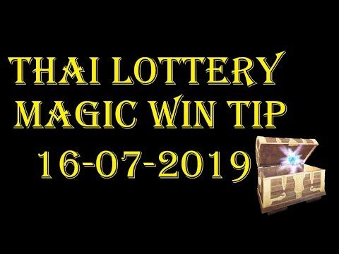16 7 2019 Thai Lottery Magic Win Tip Non Missing Thai Lo By