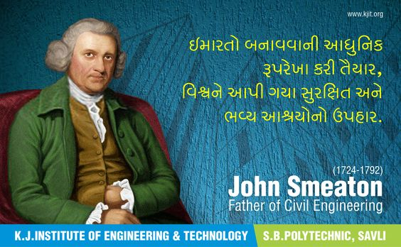 John Smeaton was an English civil engineer, known for his pioneering works & designs of bridges, canals, harbours and lighthouses. He coined the term 'Civil Engineering' to distinguish it from 'military engineering'. In modern era, he is regarded as the 'Father of Civil Engineering'.