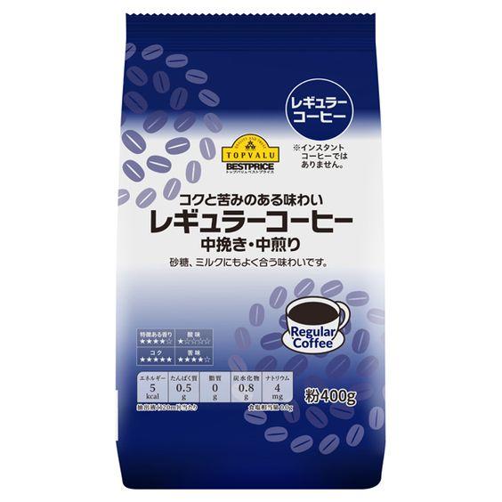 豊かな風味♡「コクと苦みのある味わい レギュラーコーヒー」
