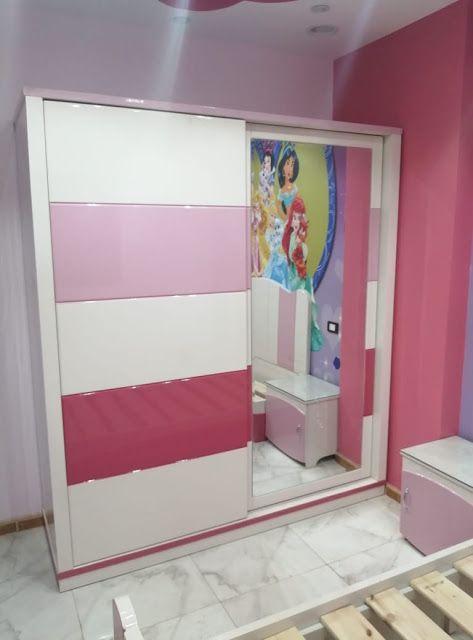 فكره للاثاث المودرن الكلاسيك صناع تجار Girl Bedroomغرف نوم اطفال بنات سرير بنات تسريحات ش Girl Dresser Youth Bedroom Kids Bedroom
