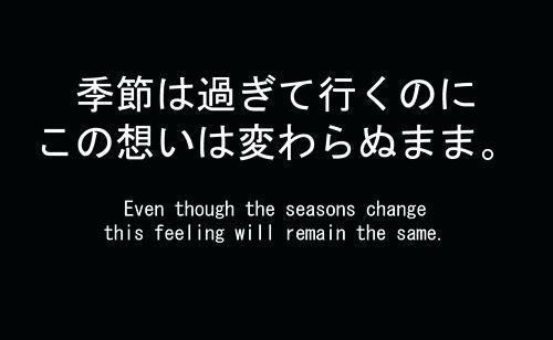 sad anime quotes, deep sayings