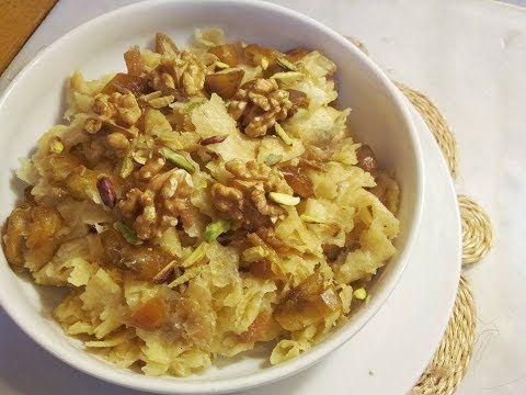 مريش تونسي بالتمر بطريقة ساهلة وبنينة برشا Youtube Food Grains Rice