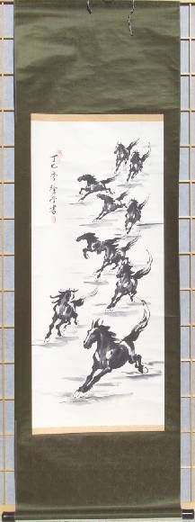 "Scroll Painting: ""Running Horses"""