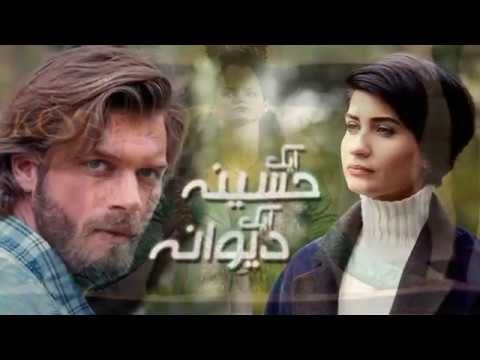 Top 15 Most Popular Turkish Dramas 2017 Dubbed in Urdu and