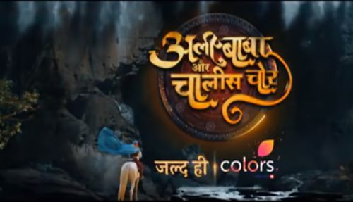 Alibaba Aur Chalis Chor Is The Latest Upcoming Serial On Colors T V If You Are 90 S Kid Then You May Have Watched T It Cast Release Date Celebrity Biographies A wide variety of chaly options are available to you, such as technics, use, and material. alibaba aur chalis chor is the latest