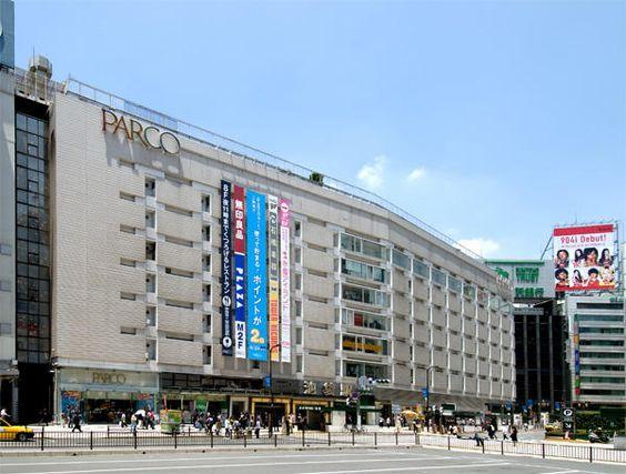 池袋パルコ - 1-28-2 Minamiikebukuro, Toshima-ku, Tōkyō / 東京都 豊島区 南池袋1-28-2