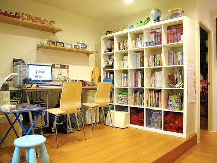 homeschool room. nothing fantastic, but I like the Ikea bookcase for itu0027s  use of