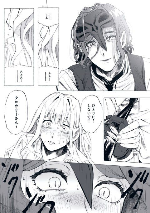 くる on twitter wonderland romantic anime anime