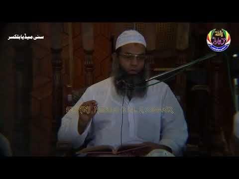 Pin Di Sunni Media Balkassar