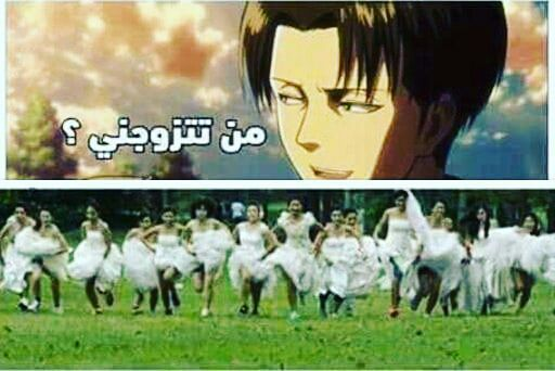 صور انمي مكتملة Anime Funny Funny Cute Memes Anime Memes Funny