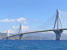 Rio Antirio bridge, Greece