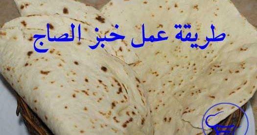 Https Ift Tt 3hdom0j Bread Food