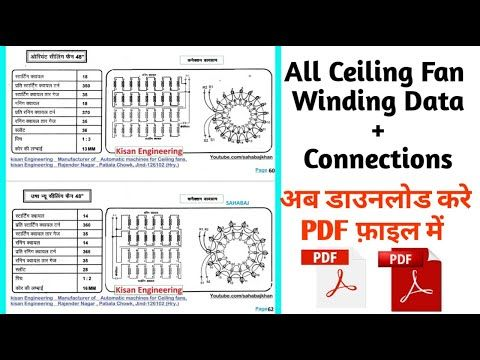 All Ceiling Fan Winding Data With Connections Download Pdf File All Winding Data Youtube In 2020 Wind Data Data Ceiling Fan