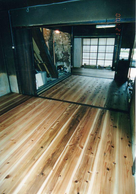 谷町の古民家リノベ事例 相生杉の床板