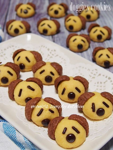 Doggie Cookies Adonan Nastar Kue Kering Adonan Resep Makanan