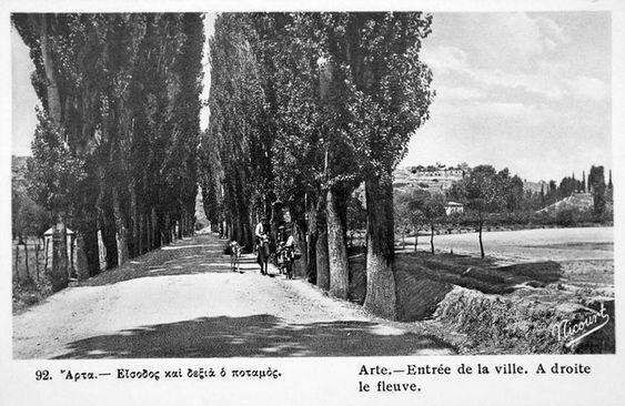 ΑΡΤΑ Είσοδος της πόλης απο το Πέτα, 1920