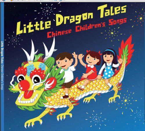 Little Dragon Tales: Chinese Children's Songs Cheng & Tsui http://www.amazon.com/dp/B006077IZW/ref=cm_sw_r_pi_dp_HtrGvb1ZSHC5R