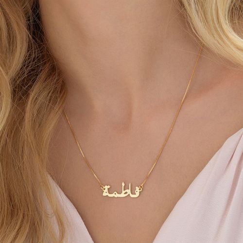 18k Gold Plated Sterling Silver Arabic Name Necklace Diamond Bar Necklace Gold Name Necklace Custom Necklace