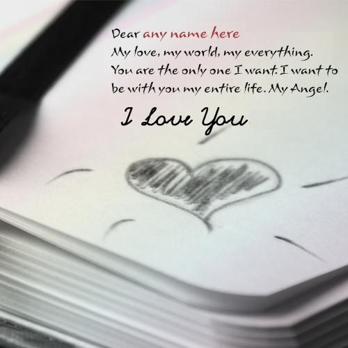 Write Name On Love Quote Cards Picture Write Name On Love