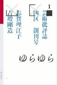 菊地敦己 - Google 検索