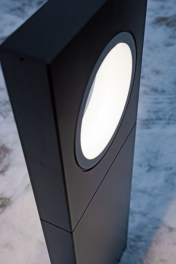 red dot online: product design  MOON OUTDOOR LIGHTING