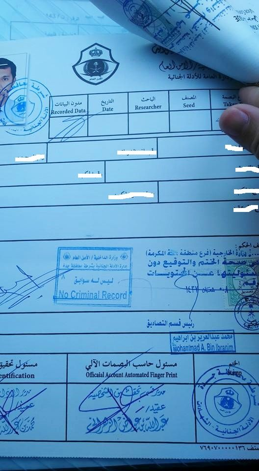 How To Secure Police Clearance In Saudi Arabia Before Or After Your Exit Online Checks Police Saudi Arabia