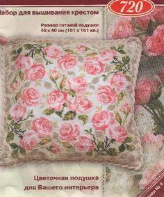 Gallery.ru / Фото #1 - 72 - irisha-ira