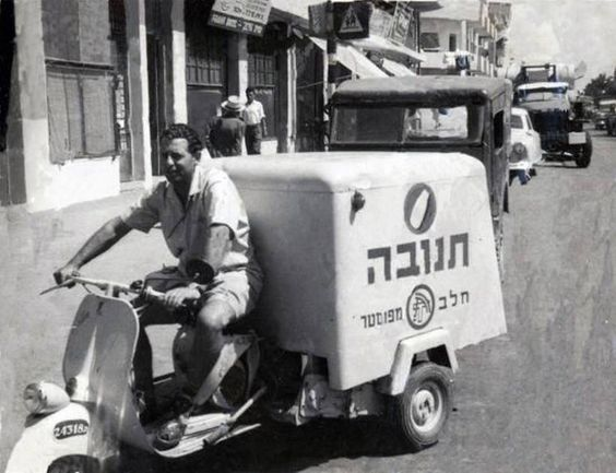 Vendeur de lait en 1950