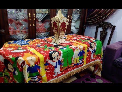 تزيين و تحضير المنزل لرمضان رمضان 2016 صنع زينه رمضان Youtube Ramadan Decorations Ramadan Decor