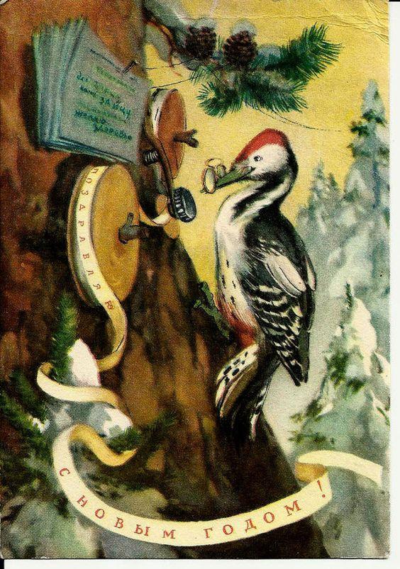 Woodpecker - Happy New Year - Vintage Soviet Postcard print 1956 by LucyMarket, $8.99: