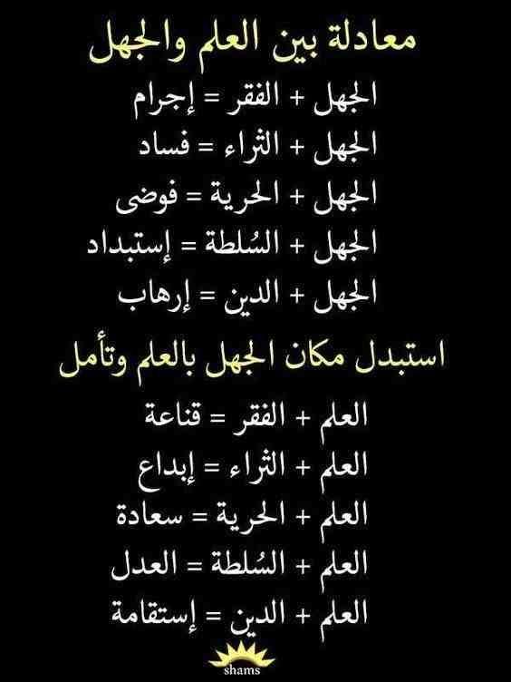 خلفيات رمزيات حب بنات فيسبوك صورة 5 Life Lesson Quotes Islamic Inspirational Quotes Cool Words