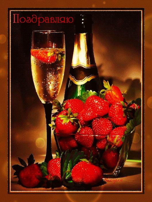 Foto Animada Champagne Wine Strawberry Champagne