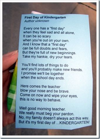 math worksheet : cute poem to put on small kleenex packs for the parents for the  : Kindergarten Back To School Poems For Parents