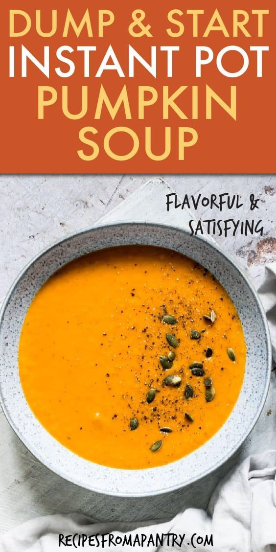 Vegan Instant Pot Pumpkin Soup Is A Simple Yet Impressive Healthy Soup That Is Quick Easy And Bursting Wit Pumpkin Soup Pumpkin Soup Easy Pumpkin Soup Recipe