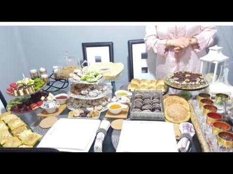 أجواء عيد الفطر 2018في الغربة حضرت مائدة إفطار العيد لمة مع الأحباب والعائلة لباسي التقليدي Youtube Table Decorations Table Settings Decor